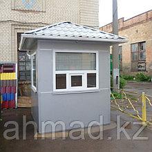 Посты охраны, домик охранника, охранная будка, КПП. Алматы. Размер1,5м х 1,5м х 2,2м