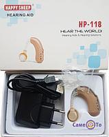 Слуховой аппарат HP-188 с зарядным устройством, фото 1