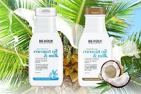 Coconut Oil & Milk 350ml (шампунь и кондиционер)