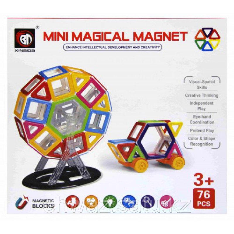 Магнитный конструктор Magical Magnet Mini 76 деталей