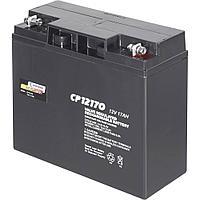 Аккумуляторная батарея Vision CP12170(12V 17Ah)