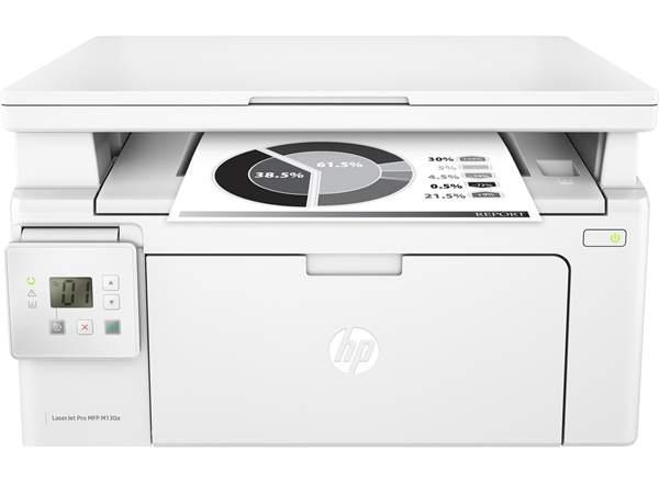 МФУ HP LaserJet Pro M130aМФУ HP LaserJet Pro M130a