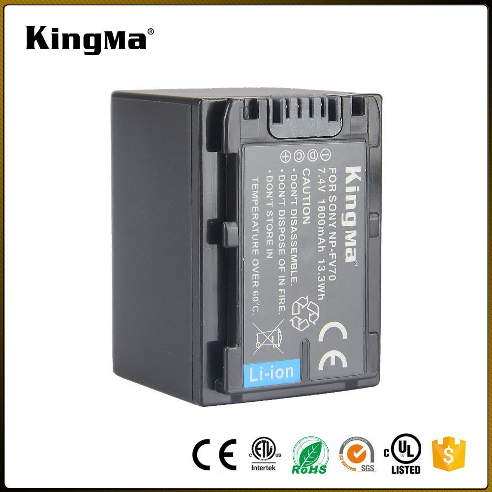 NP-FV70. Аккумулятор KingMa для фото/видео Sony