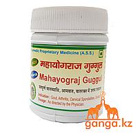 Махайогарадж Гуггул (Mahayograj Guggul ADARSH), 40 гр.