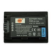 Аккумуляторы NP-FH50 Li-ion на камеры Sony DSC-HX1 HX100V HX200V Alpha A390 A330 A230, фото 2