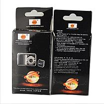 Аккумуляторы NP-FH50 Li-ion на камеры Sony DSC-HX1 HX100V HX200V Alpha A390 A330 A230, фото 3