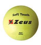 Мяч волейбольный MINI VOLLEY