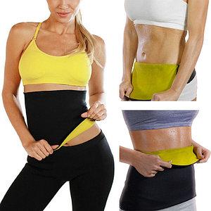 Пояс для похудения Hot Slim Shape Waist Belt