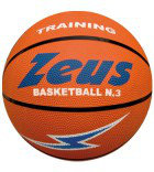 Мяч баскетбольный PALLONE BASKET GOMMA 3