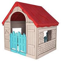 Складной игровой домик FOLDABLE PLAYHOUSE KETER (Израиль)