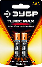 Щелочная батарейка 1.5 В, тип ААА, 2 шт, ЗУБР Turbo-MAX