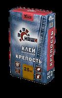 КЛЕЙ ПЛИТОЧНЫЙ КРЕПОСТЬ 25 кг