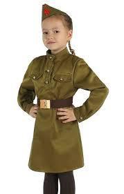 Костюм военного для девочки с пилоткой