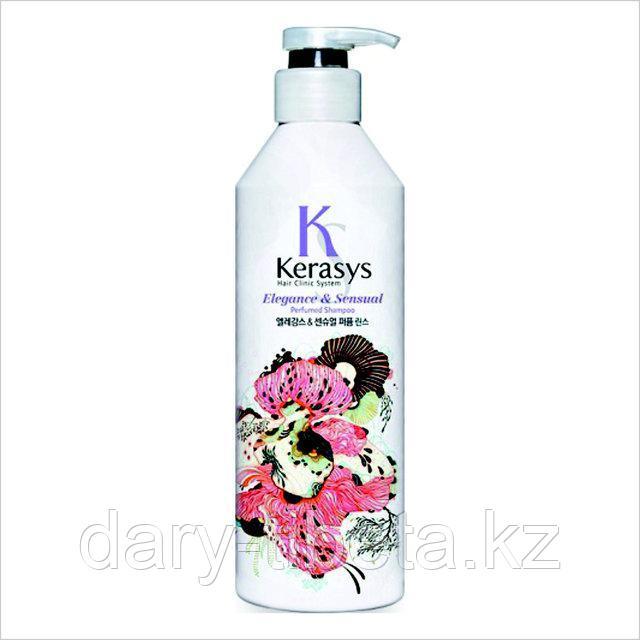 Kerasys Perfume Conditioner-Парфюмированный кондиционер