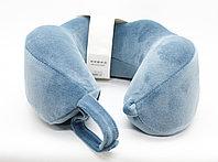 Подушка для путешествий, голубая, 24 см
