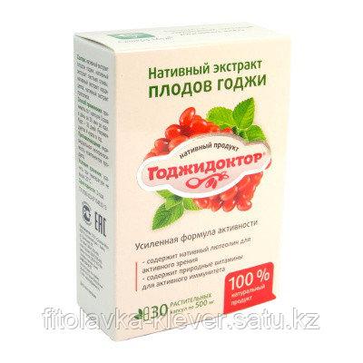 Годжидоктор нативный в капсулах (с лютеолином)