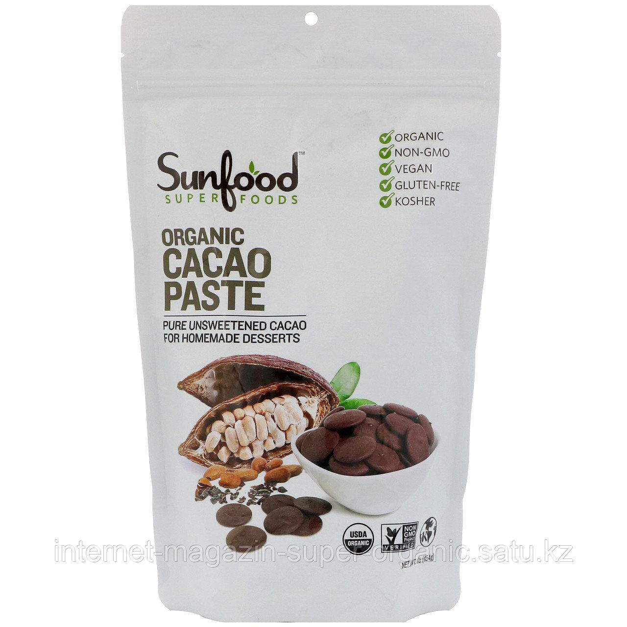 Какао-паста сырая органическая, 454 г (Organic Cacao Paste) Sunfood