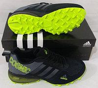 Кроссовки Adidas Cosmic Band Air Grey/Black/Green размеры 40-44