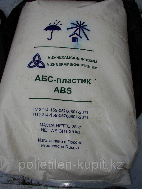 АБС пластик 0445E НижнекамскНефтехим