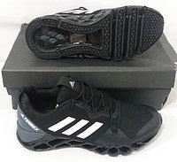 Кроссовки Adidas Terrex Black Gray White