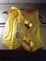 Жилет спасательный детский надувной