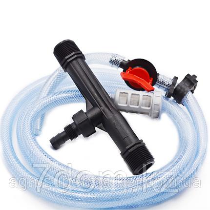 Инжектор для удобрений с 20 резьбой, фото 2