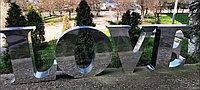 Объемные буквы Love в аренду , фото 1