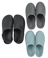 Обувь myg