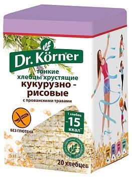 Безглютеновые Dr. Korner Хлебцы кукурузно-рисовые с прованскими травами, 100 г