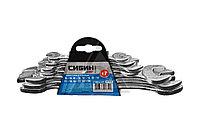 Набор СИБИН: Ключи рожковые гаечные, белый цинк, 8-24мм, 7шт