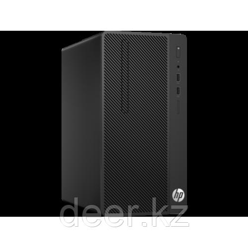 Компьютер HP 1JJ91EA ProDesk 400 G4 MT i5-7500