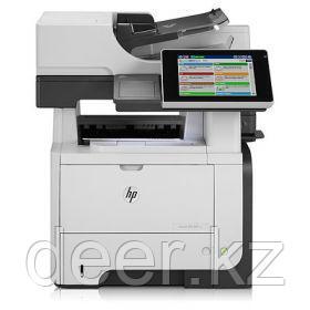 Многофункциональное устройство HP CD644A Color LaserJet Ent 500 M575dn eMFP (A4)