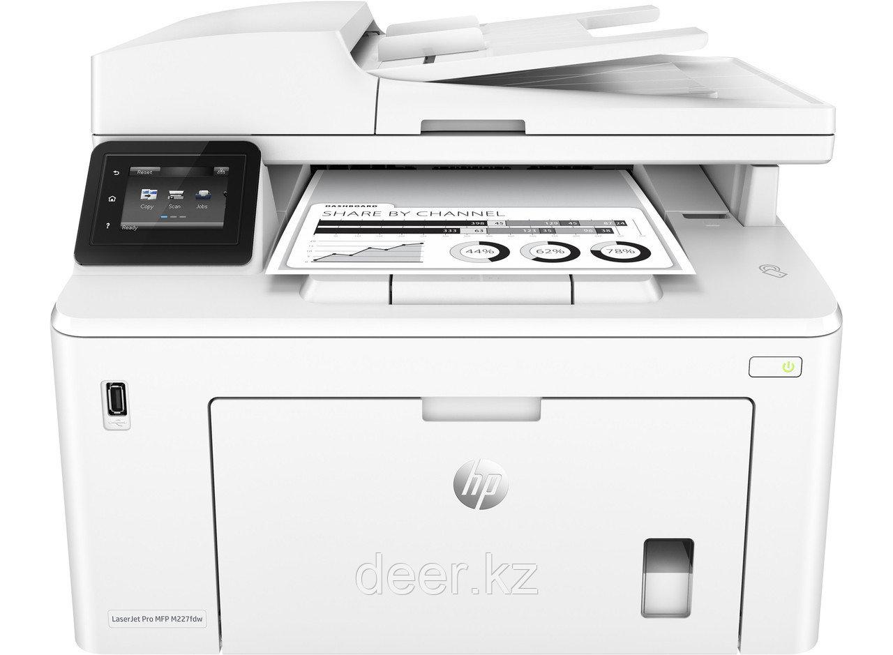 Многофункциональное устройство HP G3Q75A HP LaserJet Pro MFP M227fdw (A4)
