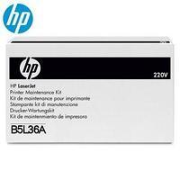 Комплект HP B5L36A HP LaserJet 220V Fuser Kit