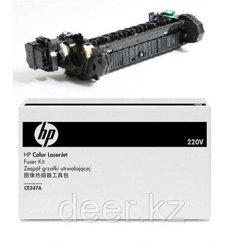 Комплект HP CE247A Color LaserJet 220V Fuser Kit