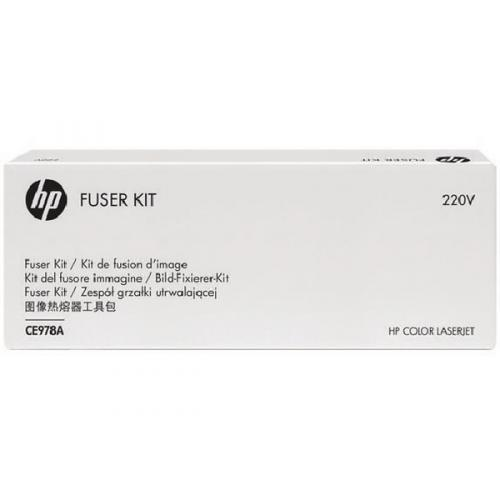 Картридж HP CE978A Color LaserJet CP5525 220V Fuser Kit