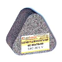 Сегмент 85х78х50 (тип 6С) 14A 16 (125) P B