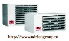 Газовый воздухонагреватель ADRIAN-AIR® AX