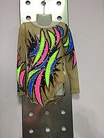 Купальник для художественной гимнастики- радуга, фото 1