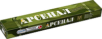 Электрод Арсенал МР-3 (Э 46)
