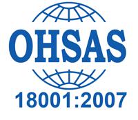 Система менеджмента OHSAS 18001