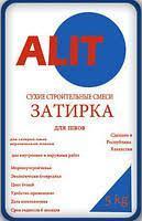 """ЗАТИРКА ДЛЯ ШВОВ ГКЛ """"ALIT"""" 5 кг"""