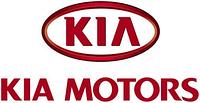 Автозапчасти, комплектующие, Автоаксессуары на KIA / КИА