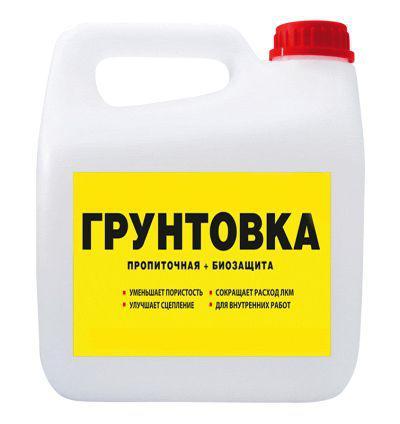 Грутовка для стен и полов  10 литр