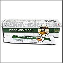 Мазь с экстрактом линчжи от псориаза, экземы и лишая.