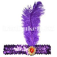 Фиолетовая винтажная повязка с перьями
