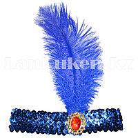 Синяя винтажная повязка с перьями