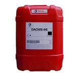 Total DACNIS-46 компрессорное масло 20л., фото 2