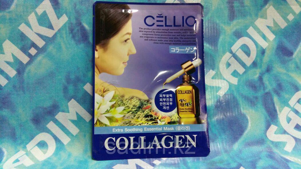 Cellio - Маска для лица с коллагеном