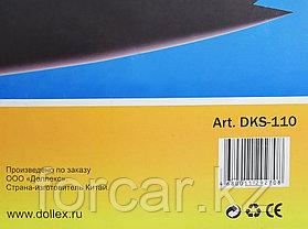 Облицовка радиатора (металлическая сетка декоративная) черная 110 х 20 см, ячейки 8мм х 4мм, фото 3